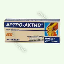 Артро-Актив питающий крем-бальзам