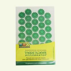 Иппликатор Кузнецова на мягкой подложке для чувствительной кожи зеленый