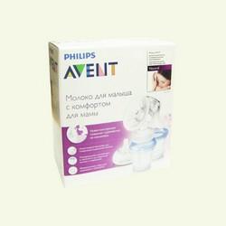 Авент Молокоотсос ручной с контейнерами Philips Avent SCF330/12 (86530)