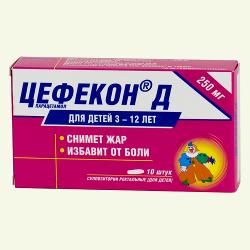 Цефекон Д свечи для детей 3года-12лет 250мг №10