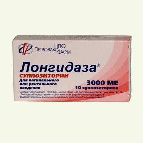 Лонгидаза суппозитории вагинальные и ректальные 3000МЕ 10